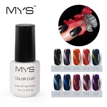 MYS brand 3D Cat Eyes UV Gel Polish 7ML Soak Off Led UV Gel Nail Polish Magnetic Gel Lacquer Long-lasting 30 colors
