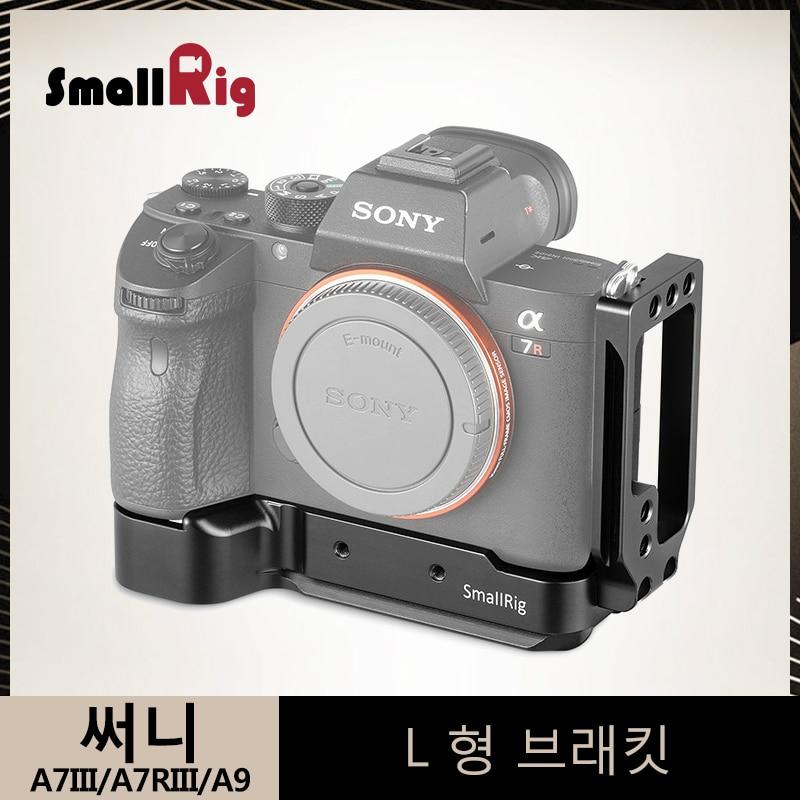 SmallRig A7m3 a7iii L Plate for Sony A7III A7MIII A7RIII A9 L-Bracket Plate Tripod Quick Release Side Plate+Baseplate- 2122