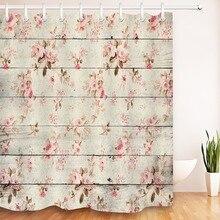 180*180 impermeable Rosa flor en el Panel de madera rústica ducha cortina Vintage cortinas de baño tela para la bañera decoración del hogar