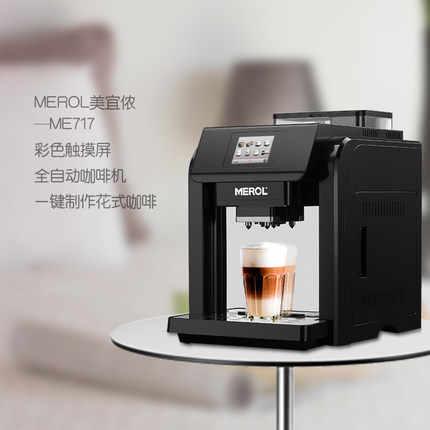 podłączenie komercyjnych ekspresów do kawy