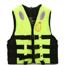 L-XXL для мужчин Рыбалка спасательный жилет водный спорт спасательный жилет со свистком спасательный жилет для плавания на лодках