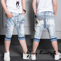 Boy Denim Shorts Summer Style Children Clothing Boys Pants Kids Knee Water To Wash Jeans Boy