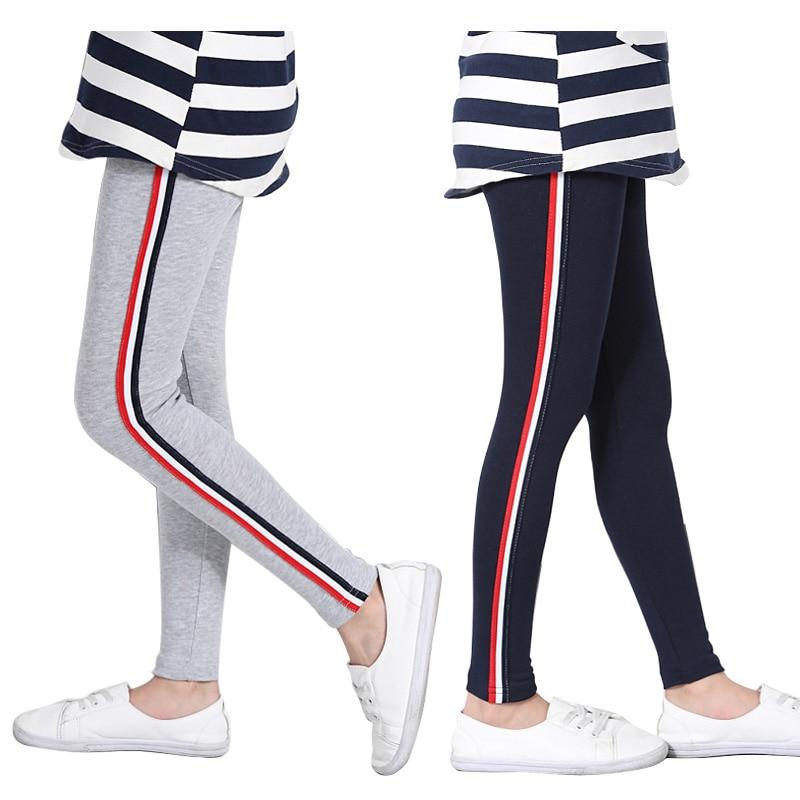 2018 Fashion Spring Girls Leggings Autumn Sports Cotton Girls Leggins Vertical Stripe Toddler Kids Sport Pants 3-13 Years цена и фото