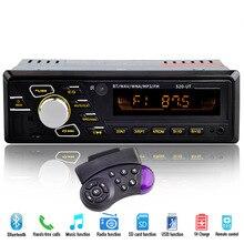 7388 IC автомобиля Радио стерео цифровой плеер Bluetooth Автомобильный MP3-плеер 60wx4 fm Радио стерео аудио Музыка USB/SD с в даш AUX Вход