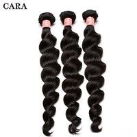 Peruvian Virgin Hair Extension Loose Wave Bundles 3 Pcs Human Hair Bundles Natural Color CARA Hair
