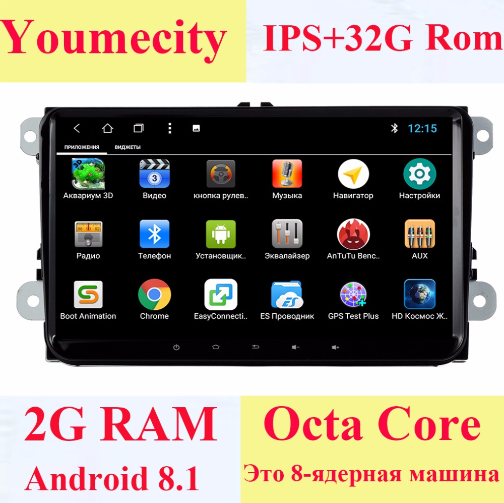 Android 8 1 Car DVD Video Player Radio Gps Stereo for Skoda a5 a7 Rapid Yeti