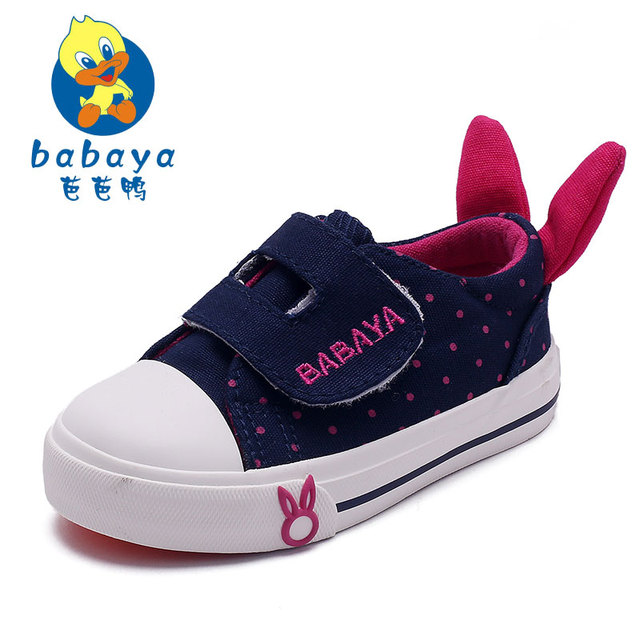 2017 brand Autumn fashion polka dot rabbit  low top canvas baby infantile girl first walkers toddle tenis sneakers casual shoes