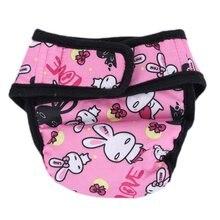 Pet Large Dog Diaper Sanitary Physiological Pants Washable Female Dog Shorts Panties Menstruation Underwear Briefs Short