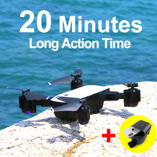 SMRC S20 Drone With HD 1080P 4K Camera Quadrocopter Hovering FPV Quadcopters 5MP Folding RC Helicopter Storage bag toy for boy(China)