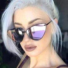 9b8017207 LongKeeper السيدات الأزياء مرآة القط العين النظارات الشمسية النساء التفاف  المعادن إطار واضح لين نظارات شمسية ل الإناث 2018 جديد .