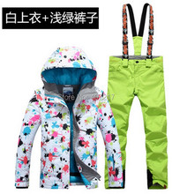 2017 New arrival womens ski suit female skiing snowboarding suit flower printing ski jacket and yellow green suspender ski pants