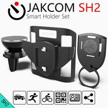 JAKCOM SH2 Smart Holder Set hot sale in Accessory Bundles as umi super easy jtag plus mi box(China)