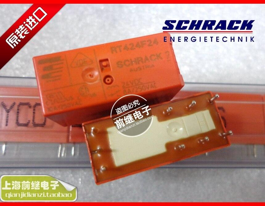 RT424F24TE / RT424F24 magnetic latching relay нордпласт нордпласт пикап миротворец