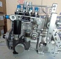 Быстрая доставка BH4Q75R8 LAIDONG 4L22 LD HUAYUAN ТНВД 4Q307FT дизель двигатель с водяным охлаждением двигатель костюм китайский двигатель