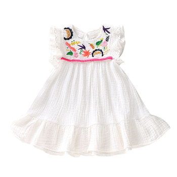 Sleeveless Embroidery Ruffle White Dress