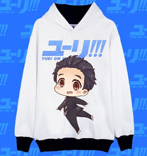 Yuri On Ice Chibi Hoodies – 11