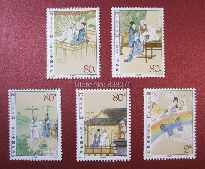 Chinese chronological stamps: 2003-20 folklore - butterfly lovers a full set of 5 pieces of collagen products chinese chronological stamps 2005 15 nature reserve a full set of 4 pieces to the sea unc free shipping