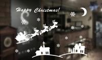 Natale anziani alci fiocco di neve Atmosfera del festival decorazione Negozio ufficio negozio decorazione porta vetrofania adesivo da parete