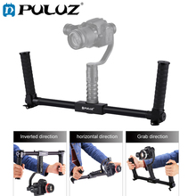 PULUZ Dual Handheld Grip Aluminum Tube Stabilizer For 3-Axis Handheld Stabilizer цена и фото