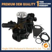 Для Yanmar 4tnv84 4TNV88 Двигатели для автомобиля водяной насос 129004-42001 129508-42001