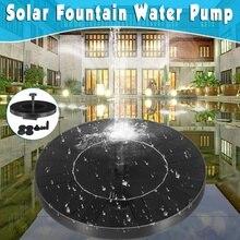 AUGIENB Солнечный плавающий насос фонтан 1000 мАч бассейн Солнечный сад фонтан искусственный уличный фонтан насос на солнечной энергии набор