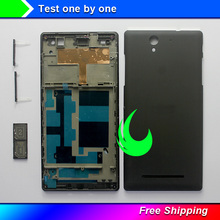 Xperia C3 Wholesale, Purchase, Price - Alibaba Sourcing