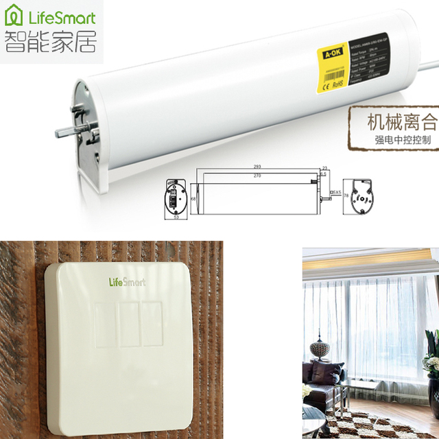 Lifesmart Set With Bioko Motor Electric Curtains Intelligent Remote Control  Timer Switch Intelligent Curtains