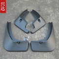 for 2015 JAC Refine S2 1.5L  High-quality soft plastic  Mud Flaps Splash Guard Fender car styling