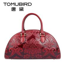Genuine leather-based bag free supply Women bag  Originality Chinese fashion embossed purse Shoulder Messenger Bag Shell bag