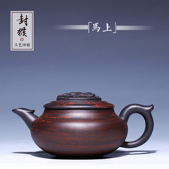 goods are recommended by the manual immediately undressed ore purple mud seal hou kung fu tea mixed batch of the teapot