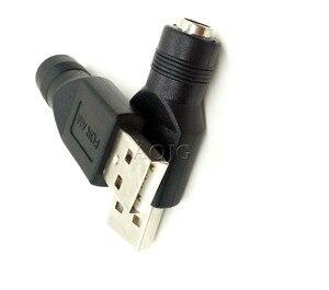 Image 2 - 5.5*2.1 ミリメートル女性のジャックに USB 2.0 雄プラグ 5V Dc 電源プラグアダプタノート Pc