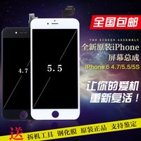 Free Shipping White 5 5 LCD Display Touch Digitizer Screen Assembly For Iphone 6plus Replacements