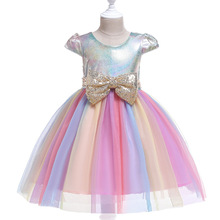 Girls Lace Rainbow Dress Children Sequined Bow Carnival Cosplay Dresses For Kids Birthday Dresses Girls Wedding Party Clothing