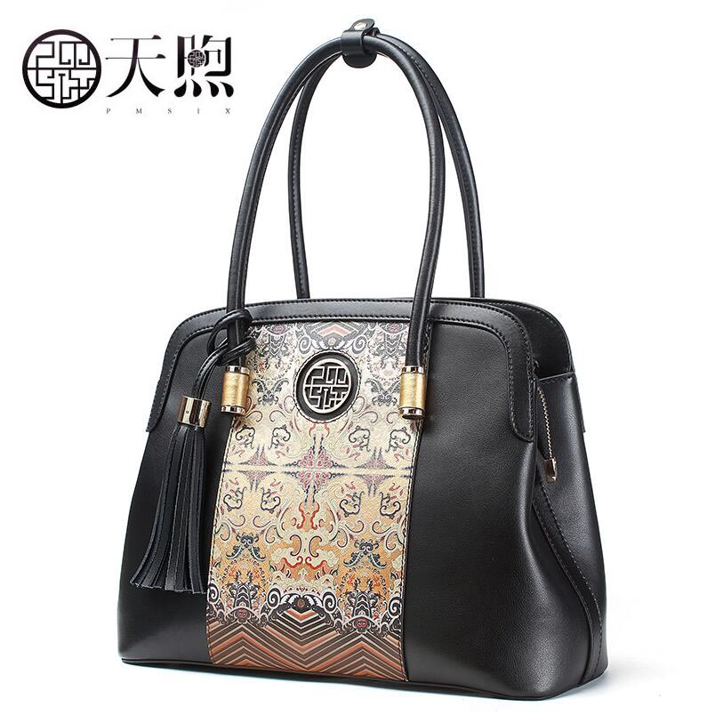 Pmsix new fashion woemn bag luxury handbags women bags designer handbags leather printing hit color female bag new fashion embroidered handbags hit color leather woman bag animal motifs women s shoulder bag cheap luxury brand designer bag