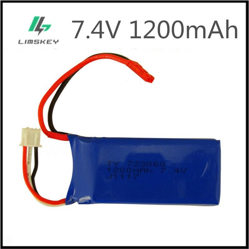 7.4V 1200mAh Lipo Battery For WLtoys V262 V333 V353B V666 Q212 RC Quadcopter Toys 7.4 V 1200 mAh 2S Lipo Battery 7.4 723060 JST