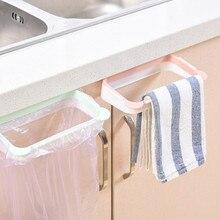 Держатель мусорного мешка подвесная мусорная стойка шкаф для двери кухонного шкафа задняя корзина для мусора пластиковый держатель для мусорного мешка кухонные инструменты