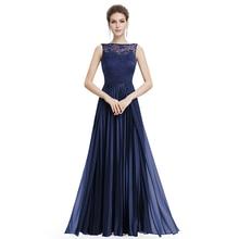 Navy Blue Bridesmaid Dresses Elegant A Line O Neck Sleeveles
