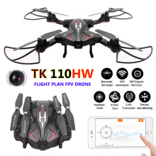TK110WH FPV Quadcopter Flight Plan Mode Drones With Camera HD WIFI Quadrocopter RC Helicopter Dron 2.4G 6 axis Helicoptero