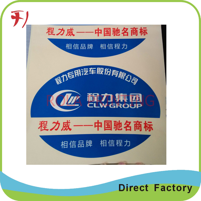 Uv rotary label printing customer design stickerscustomized logo pharmaceutical label printing