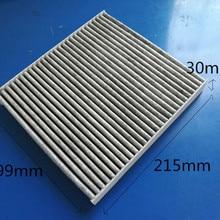CUK2252 обувь по заводским ценам MZ600170 лучший углерода воздушный фильтр в салон автомобиля WIX24782 для MITSUBISHI 21,5*19,9*3,1 см MC1023