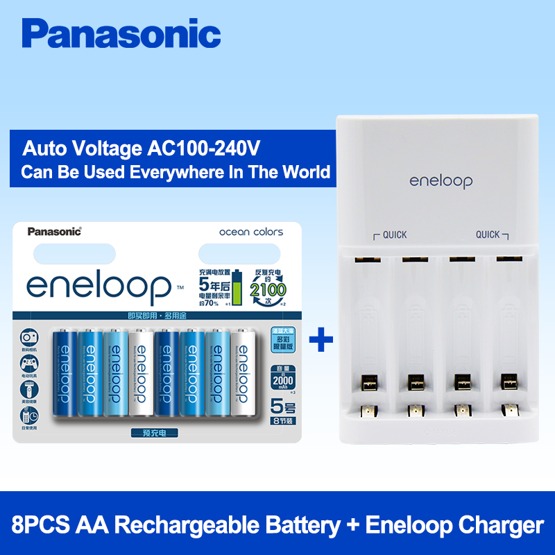 100% Original Panasonic AA Rechargeable Battery 8PCS Ni-MH 1.2V Pre-charged Eneloop Batteries AND Top Quality Fast Charger 8pcs pkcell battery aaa pre charged nimh 1 2v 1200mah ni mh 3a rechargeable batteries up to 1000mah capacity cycle 1200times