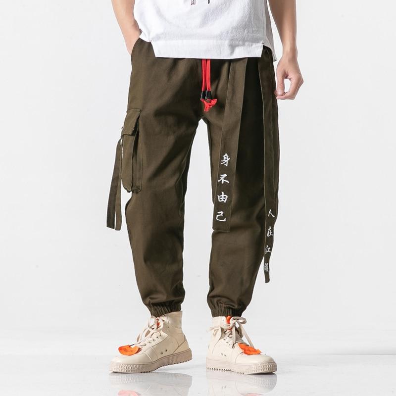 2019 Men 39 s Pants Men HIPHOP joggers Pants Plus Size 5XLTrousers men belt streetwear men Long Sweat Pants in Cargo Pants from Men 39 s Clothing