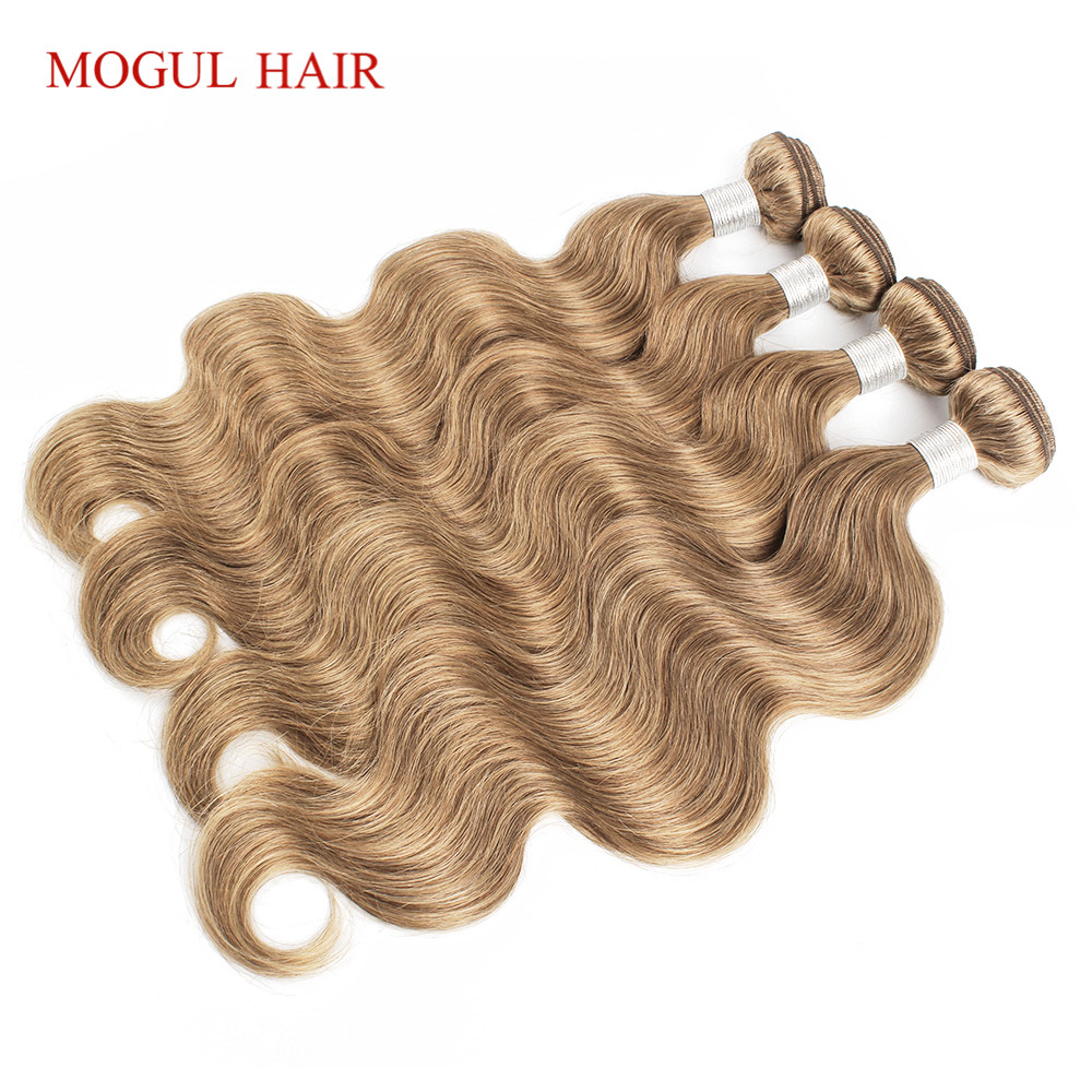 MOGUL HAIR Color 8 Ash Blonde Light Brown Indian Body Wave Hair Weave Bundles 2/3/4 Bundles Non Remy Human Hair Extension