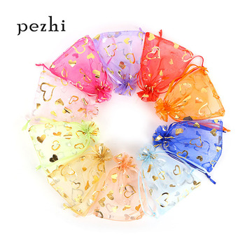 100PCS Bronzing peach heart-shaped pattern bunch yarn bag pearl mesh bag hand jewelry cosmetics sample bag