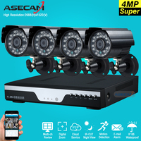 Super 4MP HD 4 Channel Surveillance Home Black Small Metal Bullet Security Camera H 264 DVR