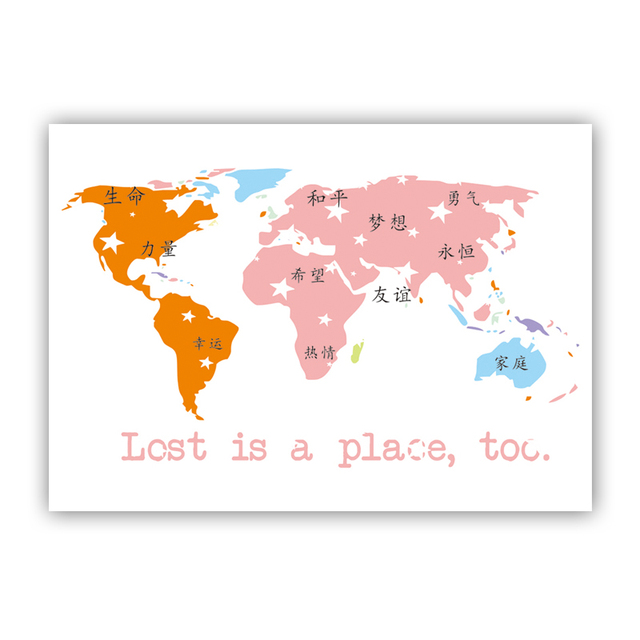 World map quotes canvas print poster lost in a place of world wall world map quotes canvas print poster lost in a place of world wall picture living room gumiabroncs Image collections