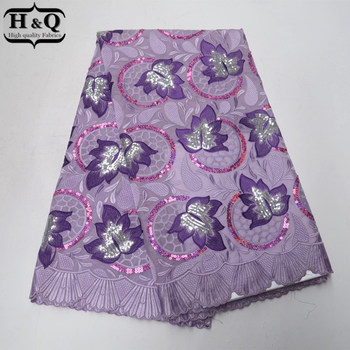 Violet Color African Cotton Lace Fabric 2018 High Quality Lace Swiss Lace Embroider with Sequins Swiss Lace Fabric for Dresses