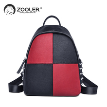 Backpack Female Genuine Cow Leather Women backpack Zipper Trendy Ladies Shoulder Bag Classic Women Travel Bag Daily new -lt235 women genuine real cow leather backpack shoulder bag crocodile alligator school book travel daily casual punk rock vintage retro