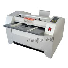 A3 automatic folding machine electric binding machine saddle stitching folding machine electric stapler 220V/110V1pc