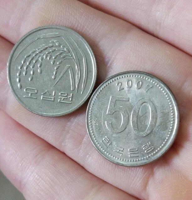 Korea 50 Cent Münze Reis Edition Asien Welt Land Für Sammlung 100